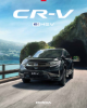 Catalogo CR-V hybrid