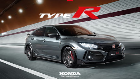 Catalogo Civic Type R