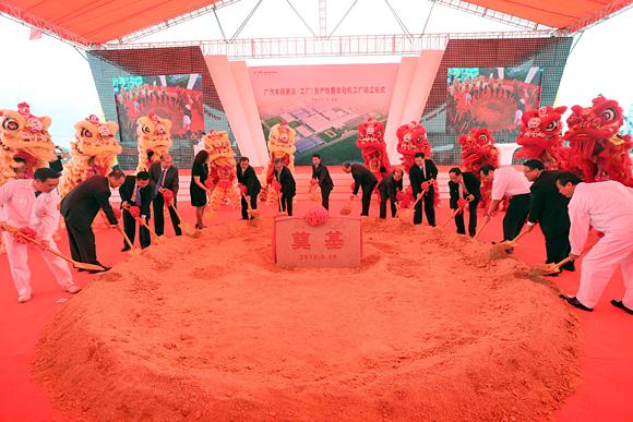 Ceremonia en Guangqi Honda - Anuncio de una tercera línea de producción de automóviles
