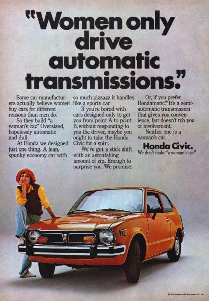 Honda e igualdad de género