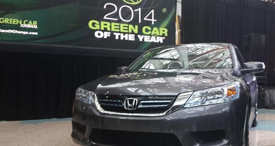 Honda Accord, Coche Ecológico del Año por la revista Green Car Journal