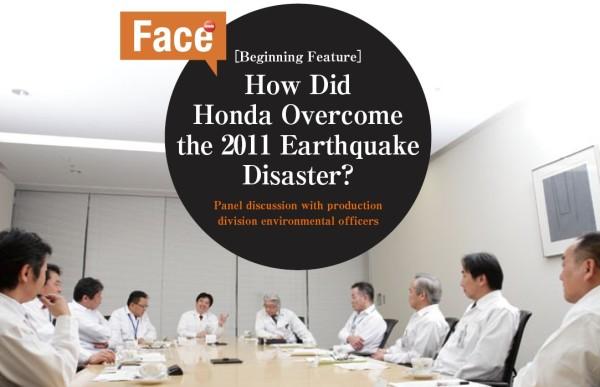 Detalle del caso de estudio del Environmental Iniciatives Honda Face