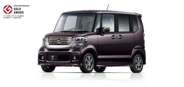 N-BOX de Honda
